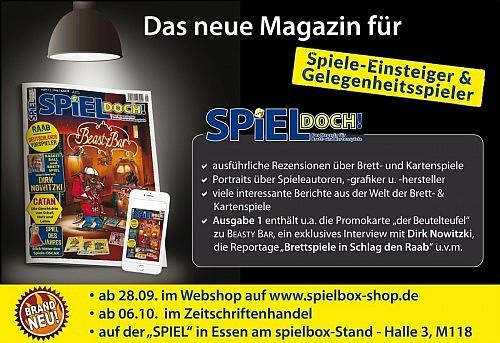 660x412 SpielDoch_fürHP_200mm
